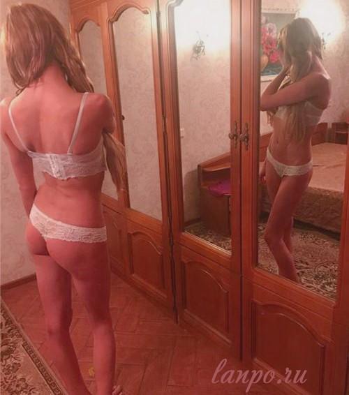 Девушка СВЕТА42