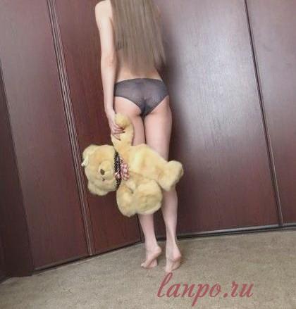 Проститутка Агги
