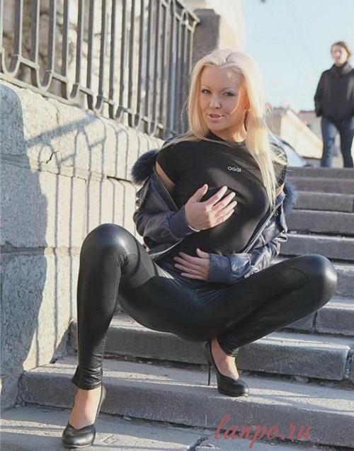 Путана Монися