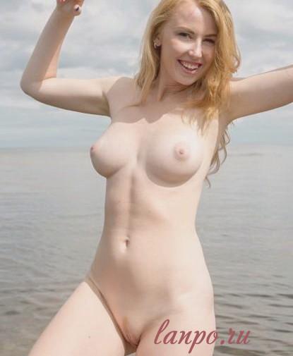 Проститутка Ясмина фото 100%